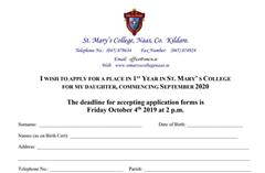1st Year Application Form 2020